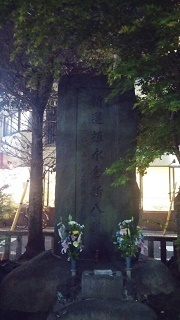 板橋永倉新八320.jpg